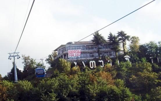 Teleferikten satılan bina