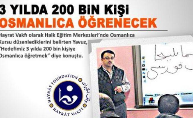 Hayrat vakfı, Osmanlıca öğretiyor!